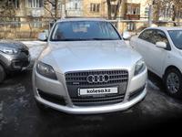 Audi Q7 2006 года за 5 300 000 тг. в Алматы