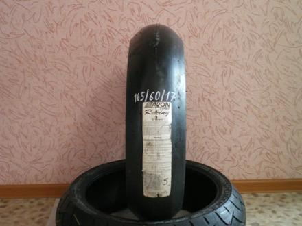 Продается мото-резина и… за 20 000 тг. в Костанай – фото 2
