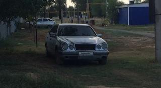 Mercedes-Benz E 200 1999 года за 1 800 000 тг. в Уральск