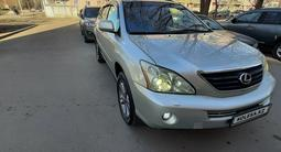 Lexus RX 400h 2006 года за 7 500 000 тг. в Павлодар – фото 4
