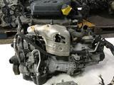 Двигатель 1AZ-FSE D-4 4WD 2.0 за 350 000 тг. в Уральск – фото 3