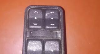 Кнопки стеклоподьемника за 7 000 тг. в Караганда