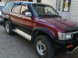 Toyota Hilux Surf 1993 года за 3 500 000 тг. в Уральск – фото 2