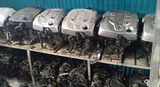 Двигатель 4gr-fe Lexus IS250 (лексус ис250) за 777 тг. в Алматы