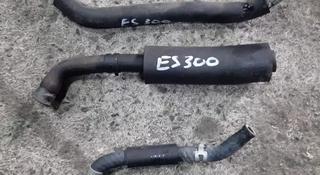 Резиновые патрубки на Lexus ES300 за 1 111 тг. в Алматы