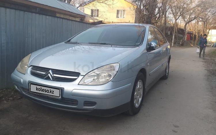 Citroen C5 2002 года за 1 550 000 тг. в Алматы