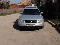 Volkswagen Passat 1999 года за 2 200 000 тг. в Тараз
