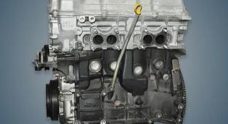 Двигатель qg16 за 150 000 тг. в Алматы