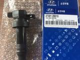 Катушки на Hyundai Accent 1.6 новые в Оригинале! за 7 500 тг. в Алматы