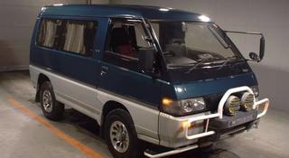 Mitsubishi Delica 1992 года за 10 000 тг. в Алматы