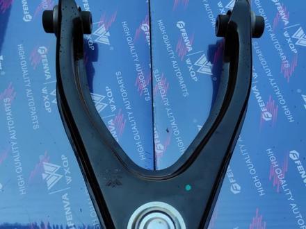 Рычаг подвески верхний передний задний за 2 500 тг. в Алматы – фото 2