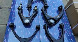 Рычаг подвески верхний передний задний за 2 500 тг. в Алматы – фото 3