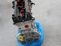 Двигатель Kia за 15 000 тг. в Нур-Султан (Астана)