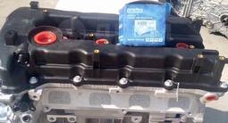 Двигатель Kia за 15 000 тг. в Нур-Султан (Астана) – фото 2