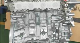 Двигатель Kia за 15 000 тг. в Нур-Султан (Астана) – фото 4