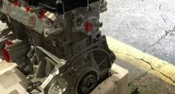 Двигатель Kia за 15 000 тг. в Нур-Султан (Астана) – фото 5
