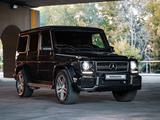 Mercedes-Benz G 500 2008 года за 16 500 000 тг. в Алматы – фото 2