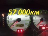 Двигатель Subaru Impreza GF2 EJ151 2000 за 223 260 тг. в Алматы