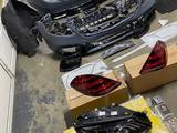 Комплект рестайлинг обвеса Mercedes-Benz w222 s63 AMG за 1 850 000 тг. в Алматы