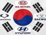Капот на Hyundai за 135 000 тг. в Алматы – фото 2