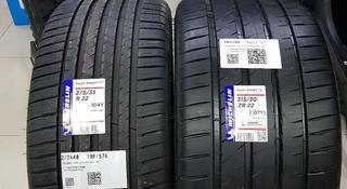 Michelin pilot sport 4 SUV 275/45 R20 V 305/40 R20 за 520 000 тг. в Алматы
