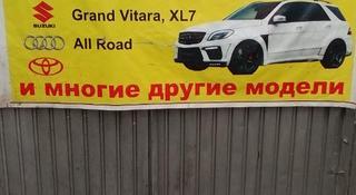 Рулевое колесо Lexus GS300 кузов 190 в Алматы