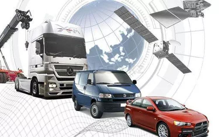 Спутниковое навигация GPS мониторинг, контроль расхода топлива в Алматы