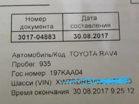 Toyota RAV 4 2016 года за 12 300 000 тг. в Актобе
