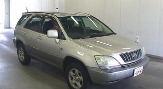 Lexus RX 300 1999 года за 10 000 тг. в Алматы