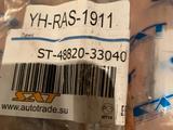 СЕРГИ Стойки стабилизатора за 18 000 тг. в Караганда – фото 2
