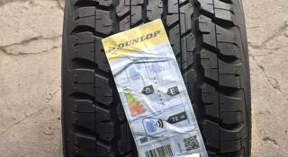 285-60-18 Dunlop Grandtrek AT22 за 66 000 тг. в Алматы