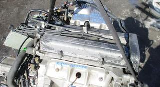 Двигатель b20b в сборе CR-V RD1 за 260 000 тг. в Семей