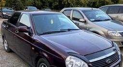ВАЗ (Lada) 2170 (седан) 2008 года за 1 050 000 тг. в Уральск – фото 2