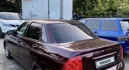 ВАЗ (Lada) 2170 (седан) 2008 года за 1 050 000 тг. в Уральск – фото 3