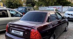 ВАЗ (Lada) 2170 (седан) 2008 года за 1 050 000 тг. в Уральск – фото 5