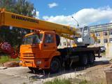 Ивановец  КС-45717 2020 года за 50 000 000 тг. в Павлодар
