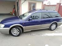 Subaru Outback 2000 года за 3 333 333 тг. в Алматы