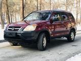 Honda CR-V 2003 года за 4 600 000 тг. в Алматы – фото 3