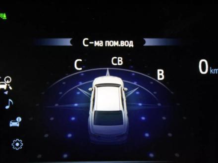 Toyota Camry 2020 года за 15 200 000 тг. в Алматы – фото 27