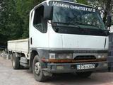 Mitsubishi 1995 года за 4 000 000 тг. в Алматы – фото 3