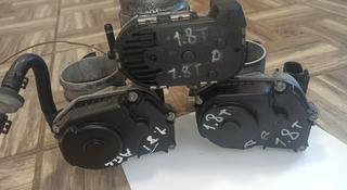 Дроссельная заслонка 1.8т Golf 4 Sharan Skoda Octavia с гарантией! за 10 000 тг. в Нур-Султан (Астана)