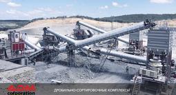 Дробилки, грохоты — Gelen — Sandvik — Metso — Terex в Алматы