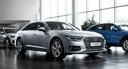 Audi A6 45 TFSI Quattro 2021 года за 32 219 600 тг. в Алматы