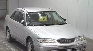 Авторазбор Sakura Motors в Усть-Каменогорск