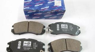 Колодки передние Subaru Impreza (92-00) Legacy (89-98) за 3 000 тг. в Алматы