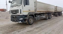 МАЗ 2013 года за 19 800 000 тг. в Петропавловск – фото 4
