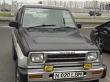 Daihatsu Rocky 1995 года за 1 000 000 тг. в Нур-Султан (Астана) – фото 2