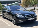Mercedes-Benz S 500 2008 года за 7 200 000 тг. в Алматы – фото 2