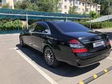 Mercedes-Benz S 500 2008 года за 7 200 000 тг. в Алматы – фото 4