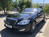 Mercedes-Benz S 500 2008 года за 7 200 000 тг. в Алматы – фото 5